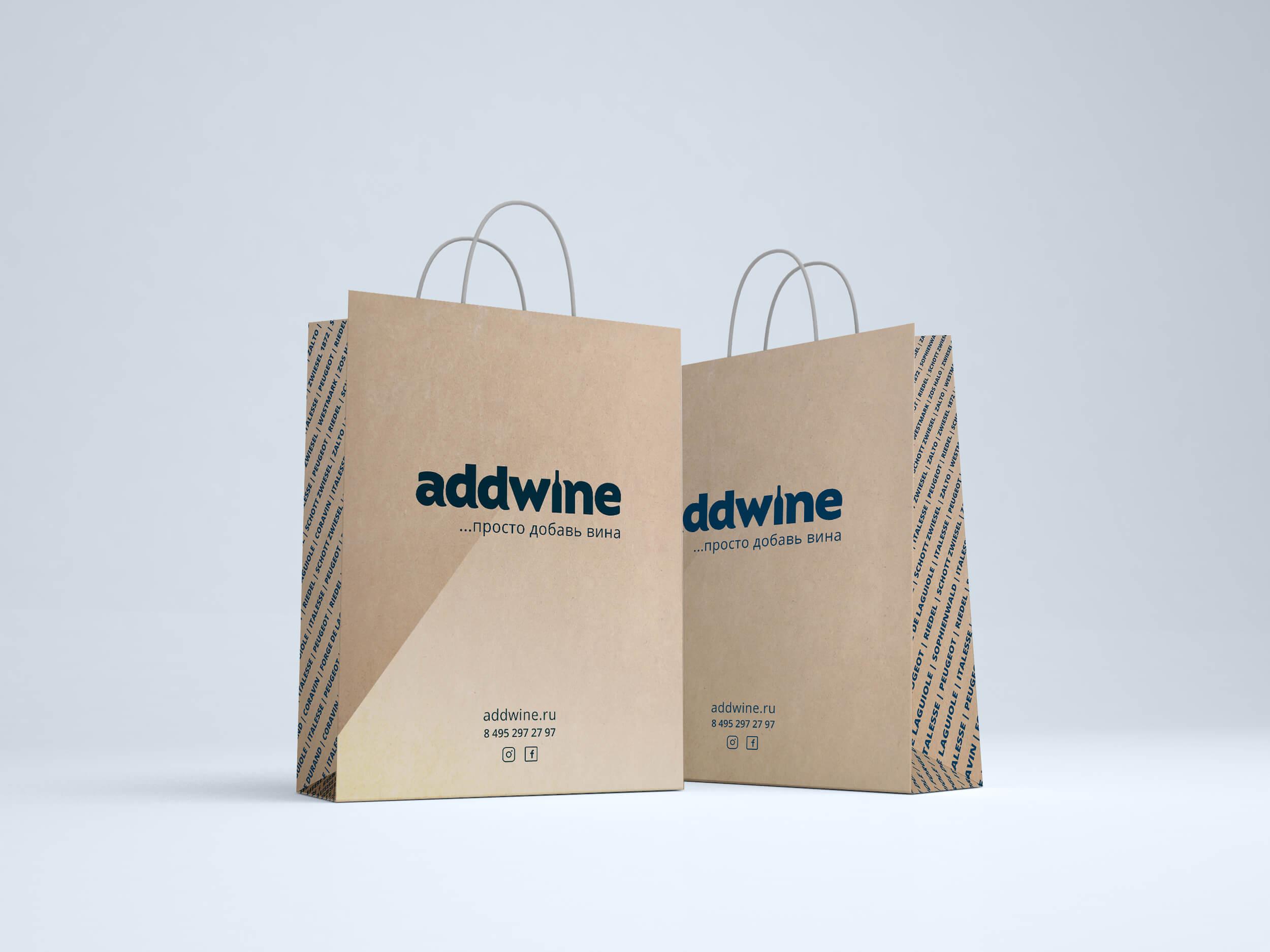Winesave PRO стоит недорого
